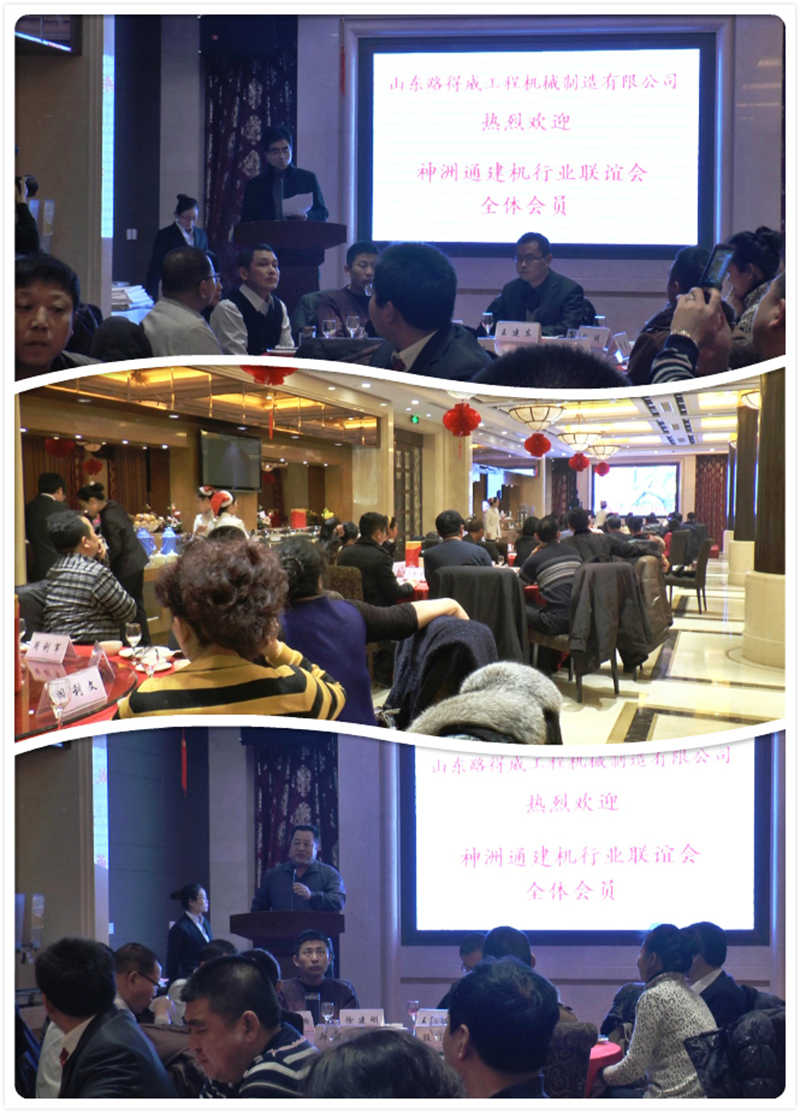 Shandong Lutherway warmly welcomes all members of\