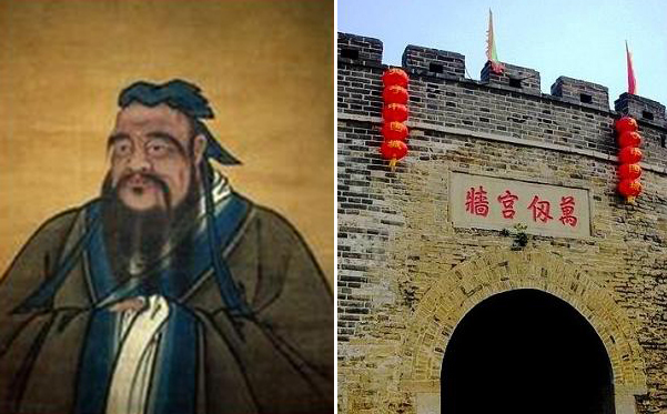Confucius Temple composite picture