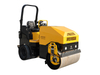 Combination Vibratory Roller RWYL82N